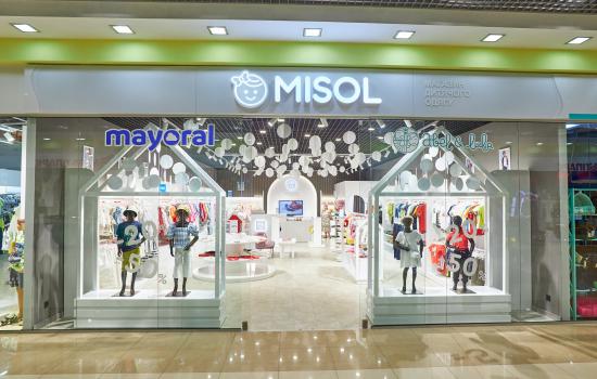 MISOL, магазина детской одежды