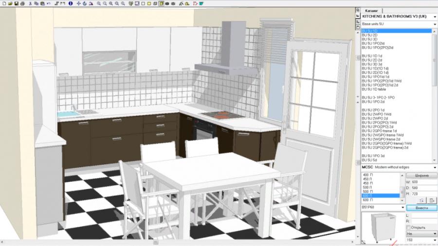 Проектування меблів, професійна консультація спеціалістів